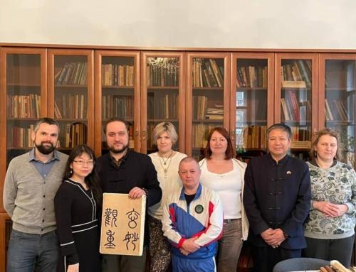 Состоялся совместный мастер-класс по каллиграфии господина Кун Линминя 孔令民 и Андрея Шербакова