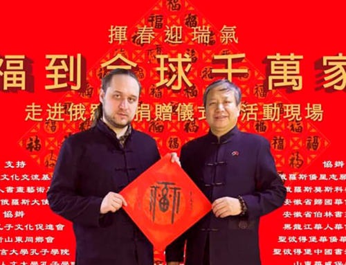Мастер-класс каллиграфии по основам письма Чжуань шу 篆书